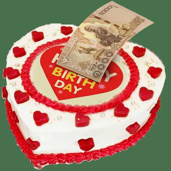 money cake heart 1