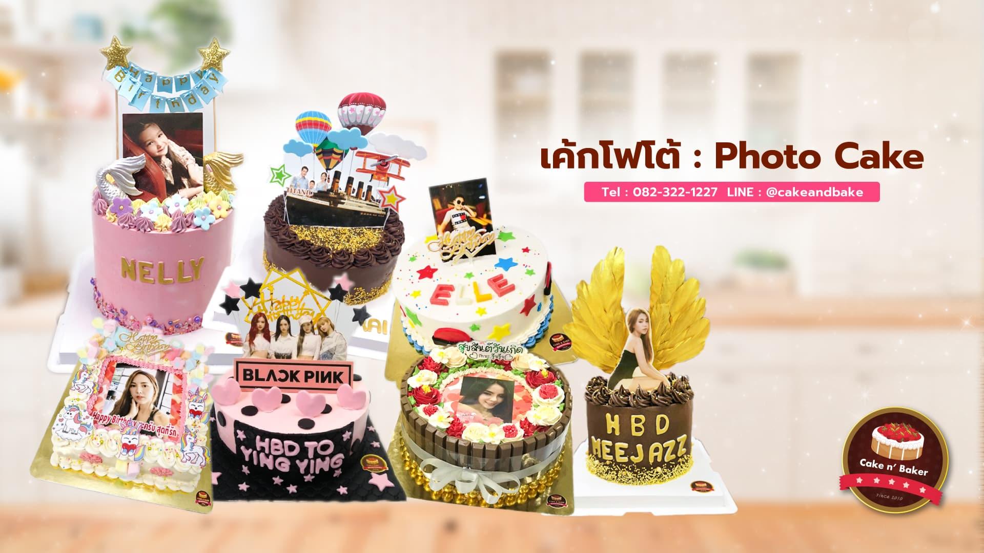 AW cake n bake Banner photocake 2 2