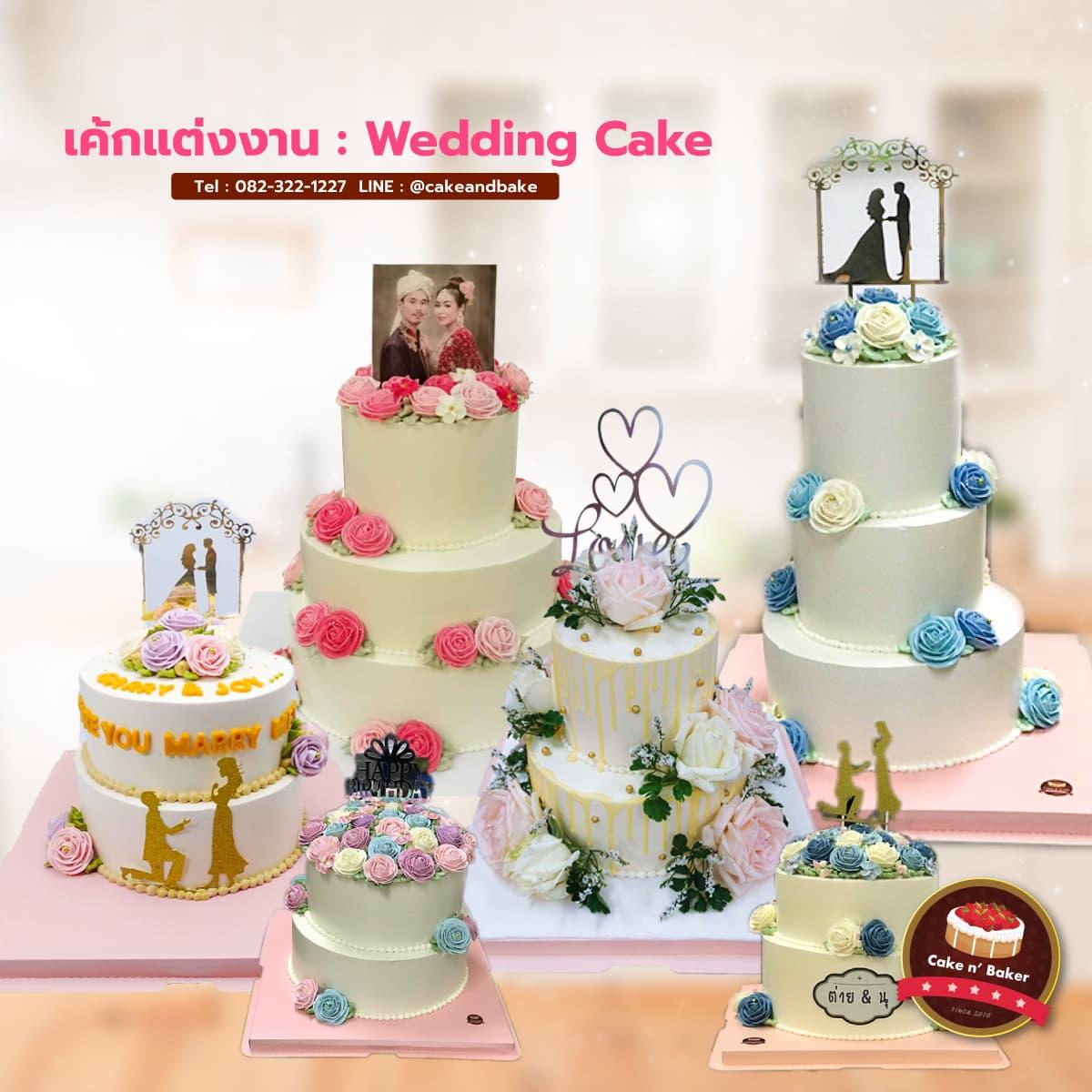 AW cake n bake Banner weddingcake sq 2